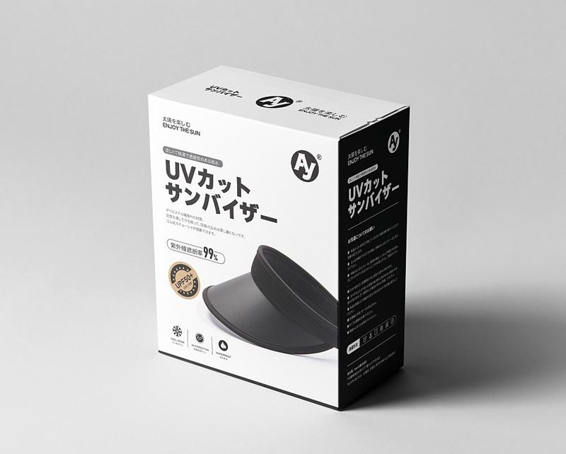遮阳帽包装盒设计
