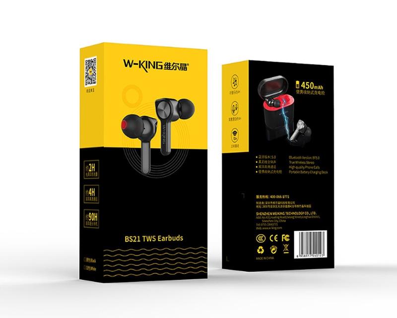 维尔晶耳机音箱包装设计