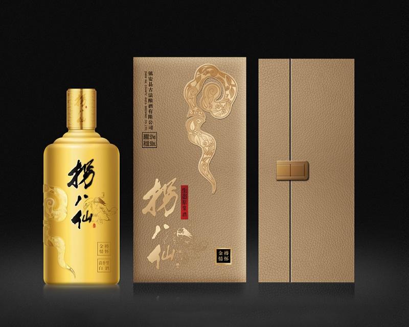 杨八仙皮质包装盒定制