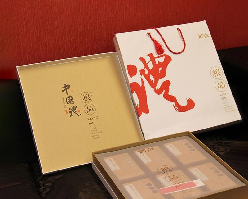 高档大米包装礼盒
