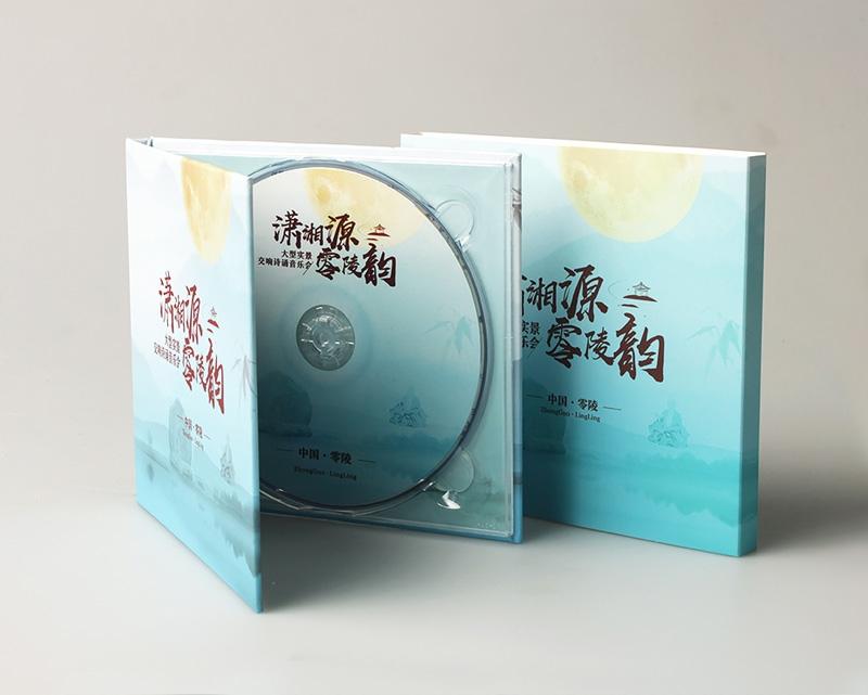 潇湘源光盘包装设计