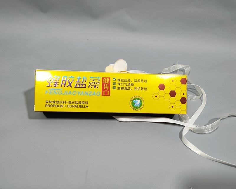 蜂胶盐藻牙膏包装盒