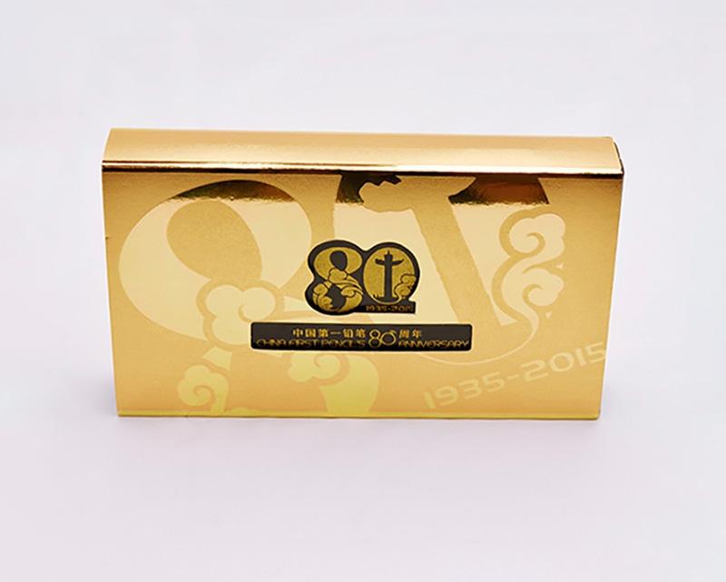 80周年纪念包装盒