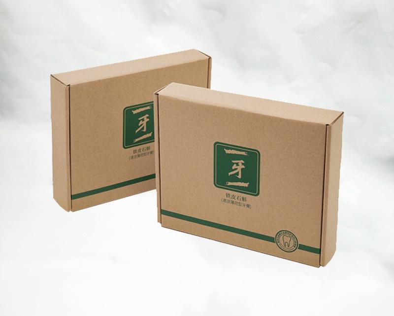 铁皮石斛瓦愣包装盒