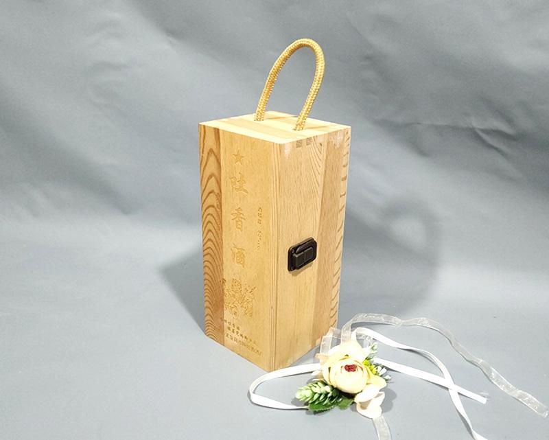 吐香酒包装盒