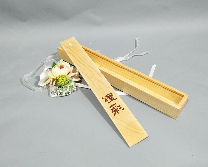 煌彩筷子包装盒