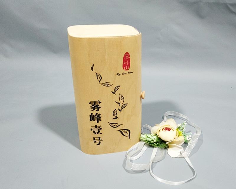 雾峰壹号茶叶包装盒