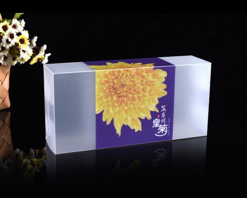 皇菊花茶包装盒磨砂盒