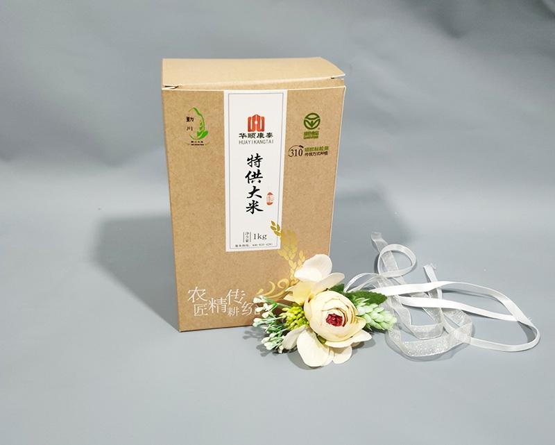 特供大米包装盒