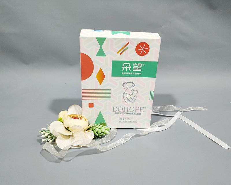 母婴营养品包装盒撕拉盒