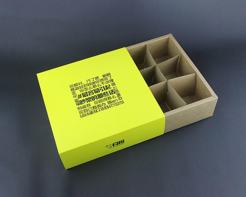 良橙生鲜包装盒