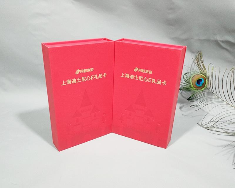 迪士尼礼品卡精装盒