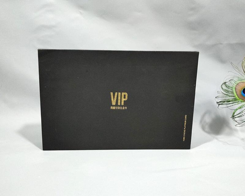 VIP客户包装礼盒