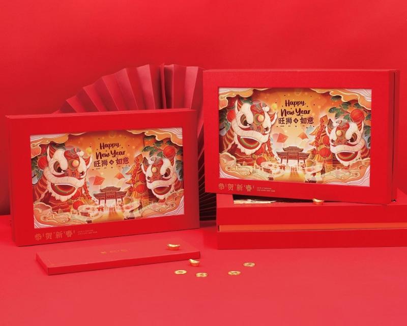 新春礼盒包装礼盒设计旺狮如意