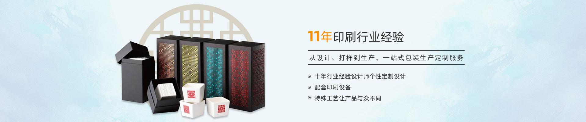 http://www.bangdayinshua.com/data/images/slide/20210526113340_988.jpg